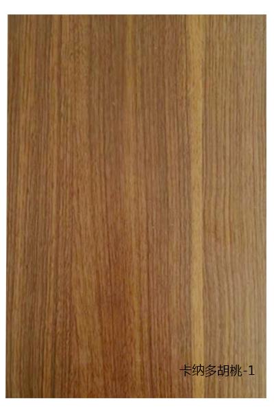 卡纳多胡桃——净醛板