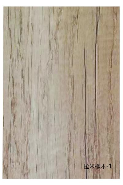 拉米橡木—净醛板