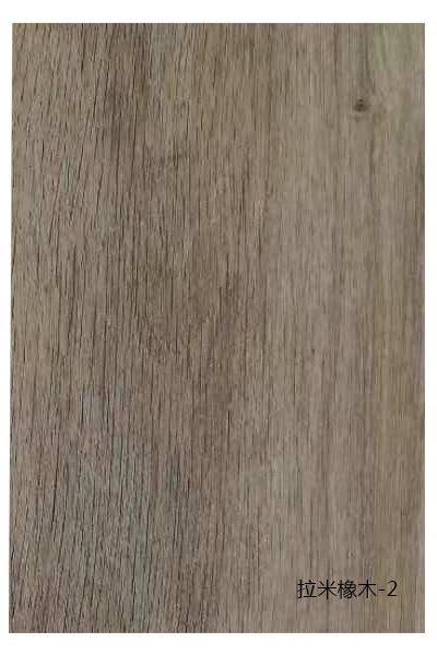 拉米橡木2—净醛抗菌板
