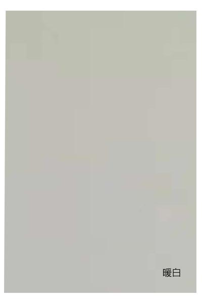 暖白-净醛板