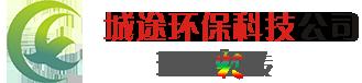 贵州彩砖厂家