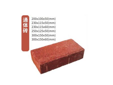 贵州彩砖直销