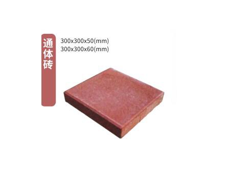 贵州彩砖批发