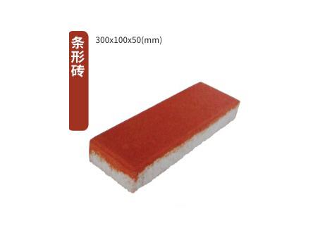 贵阳彩砖公司