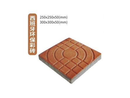 贵州彩砖公司