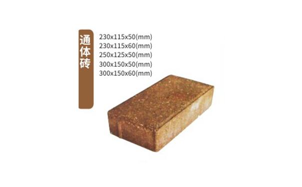 彩砖的种类压力砖是什么?