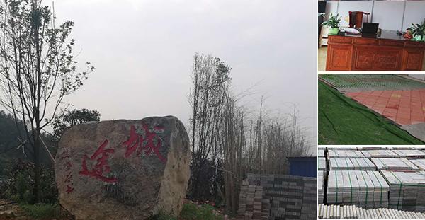 贵州PC砖厂家