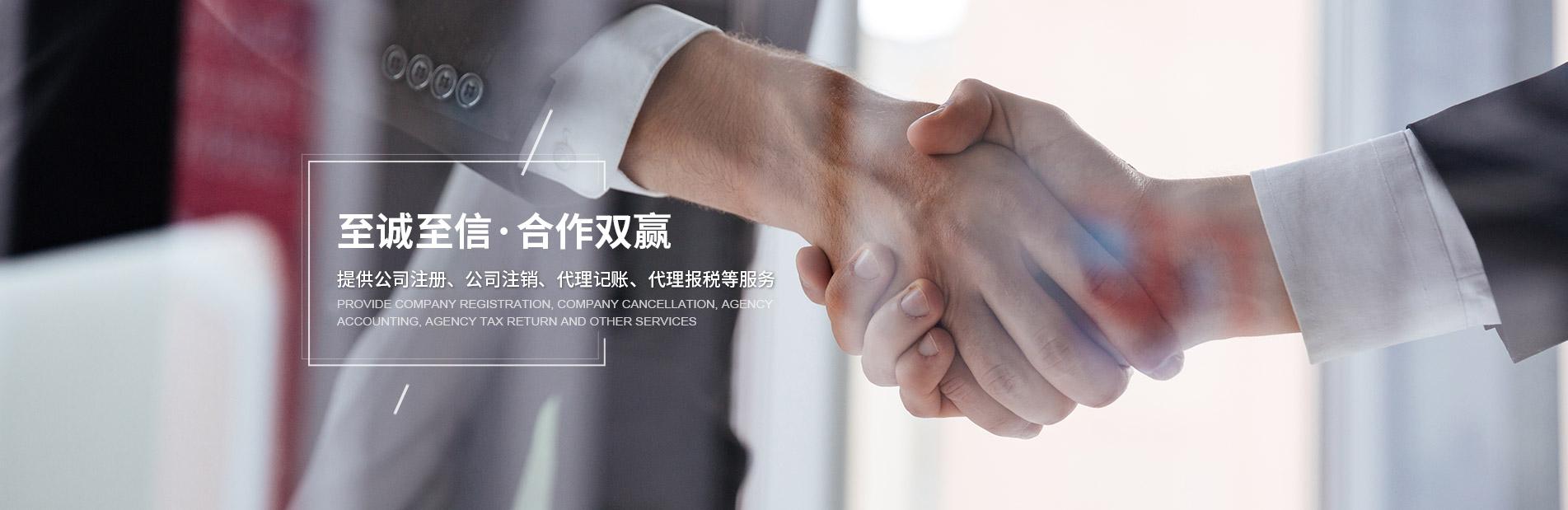 杭州鸿茗商务咨询有限公司