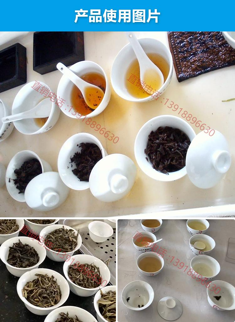 为什么乌龙茶竞技宝官网用盖碗,而其他茶类竞技宝官网则用lol投注平台杯
