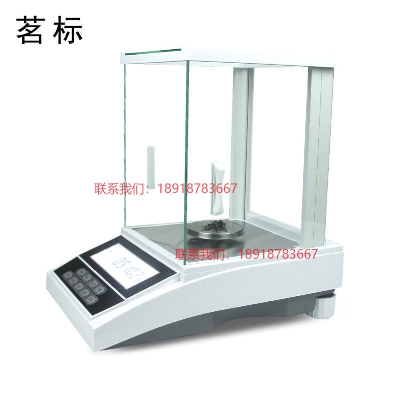 【产品名称】分析天平茶叶水分称重电子天平万分之一精度0.1mg【产品简介】