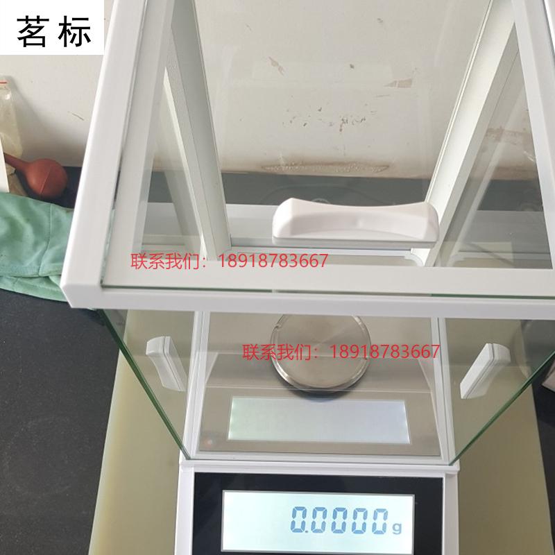 【产品名称】分析天平茶叶水分称重电子天平万分之一0.1mg精度【产品简介】