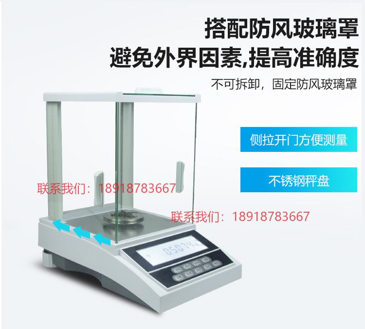 量程200g LCD高清大屏