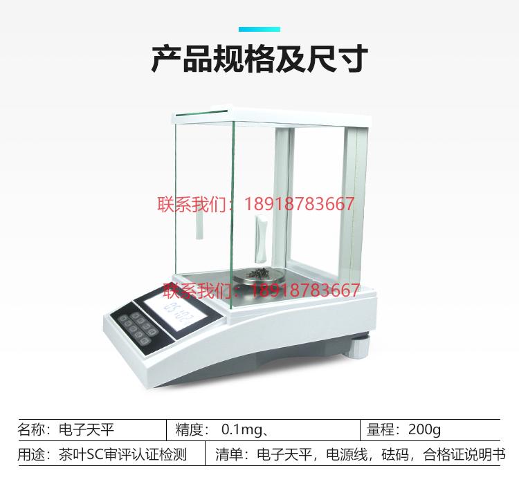 配备防风玻璃罩,O型水平仪设计,与底座开关同步,操作精准.