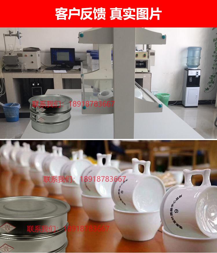 符合SC检测粉末茶碎茶认证标准