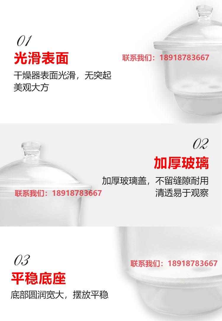 加厚玻璃平稳,高透明平稳底座,观察茶叶检测情况
