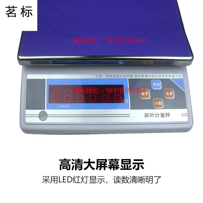 【产品名称】竞技宝竞技宝官网台秤30kg/1g【产品简介】