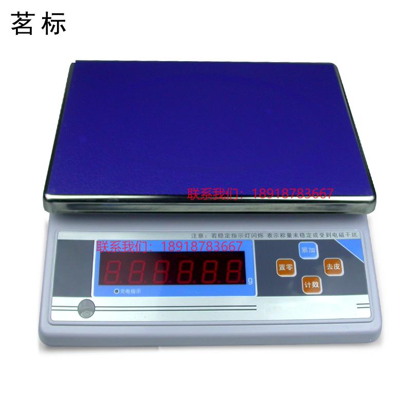 【产品名称】茶叶审评台秤30kg/1g【产品简介】
