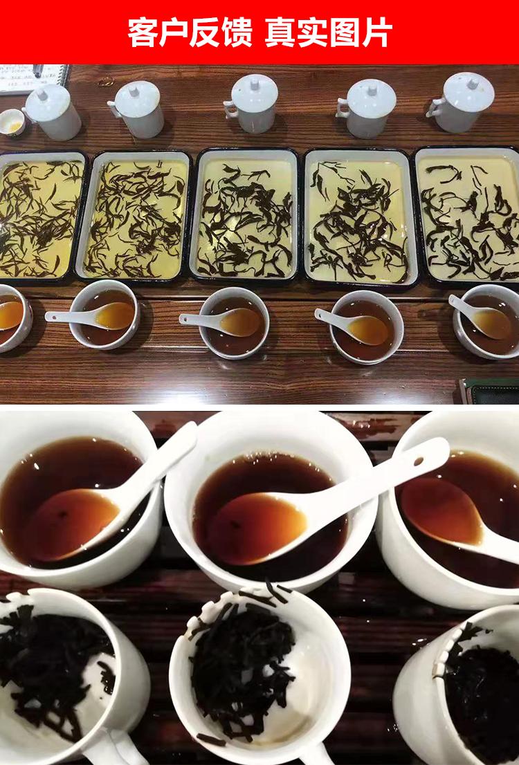 茶叶审评外形常用评语