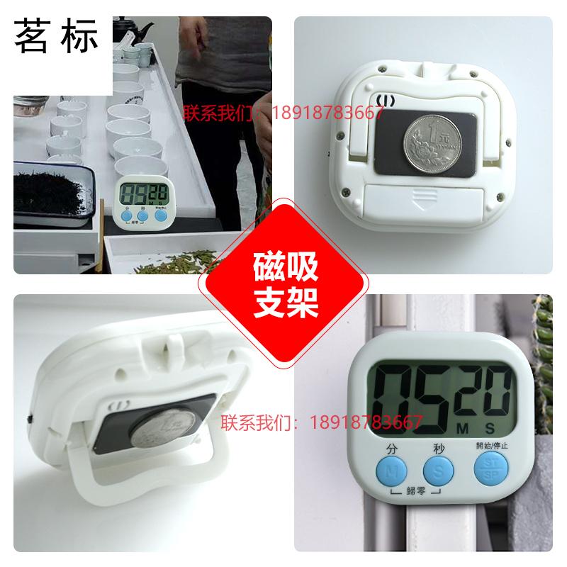 【产品名称】茶叶manbetx客户端下载地址计时器【产品简介】