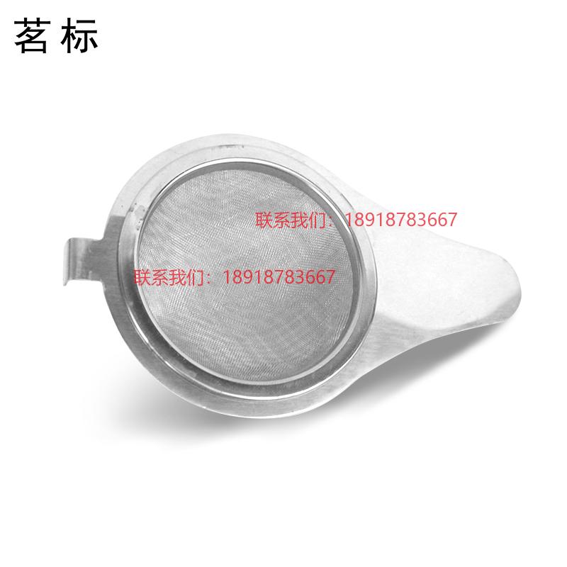 【产品名称】茶叶manbetx客户端下载地址网匙【产品简介】