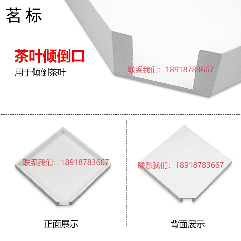 【产品名称】竞技宝竞技宝官网扦样盘【产品简介】