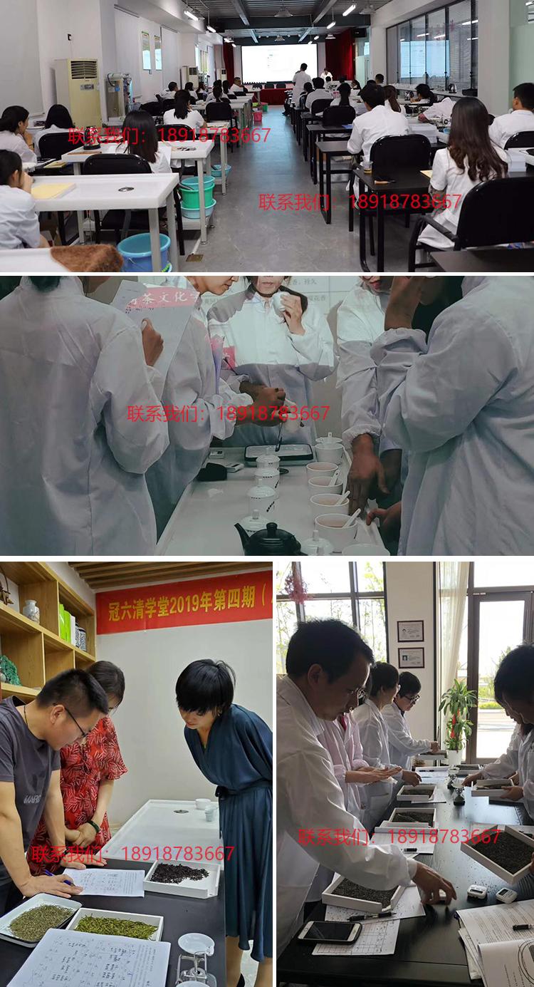 科普茶盘小知识-上海清友堂实业有限公司