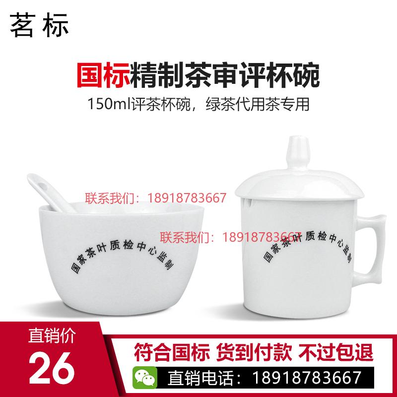 【产品名称】成品茶竞技宝官网杯碗勺套组【产品简介】