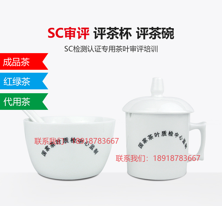 茗标成品茶(精制茶)竞技宝官网杯碗勺套组,包括1杯1碗1勺,