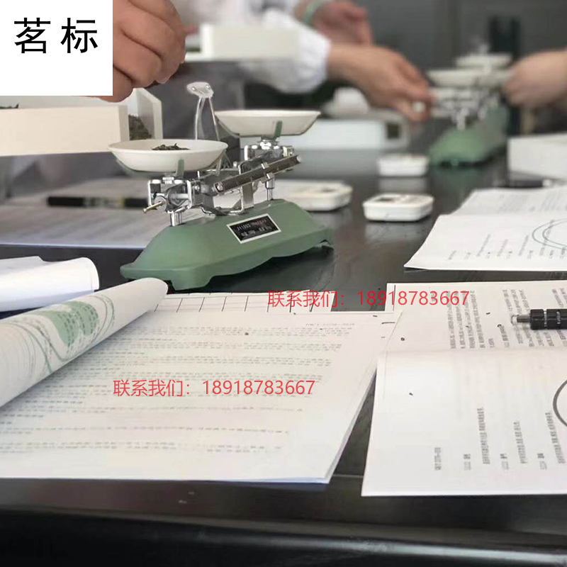 【产品名称】茶叶manbetx客户端下载地址称茶器【产品简介】