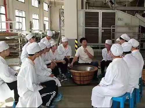茶厂SC认证