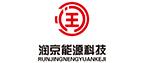 上海润京能源科技有限公司