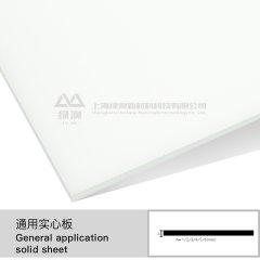 乳白色耐力板