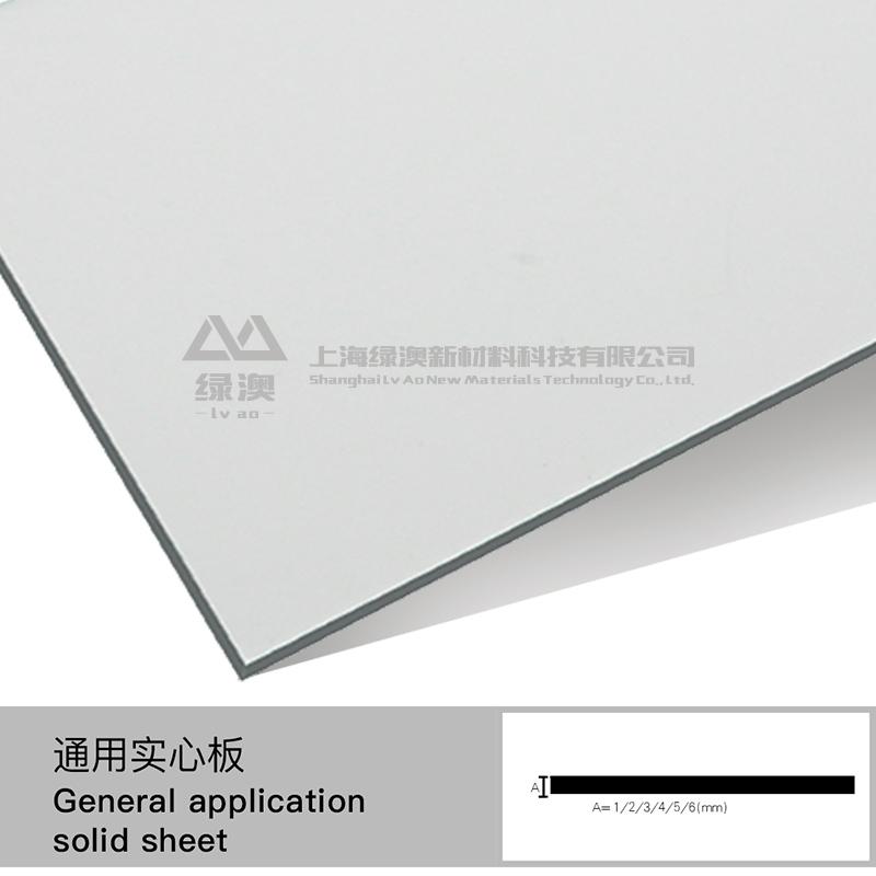 透明耐力板