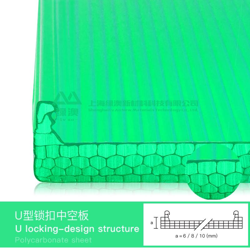 绿色锁扣中空板