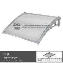 常见车棚雨棚与耐力板同工异曲之处