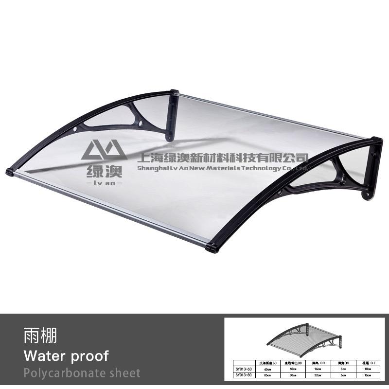 透明耐力板雨棚