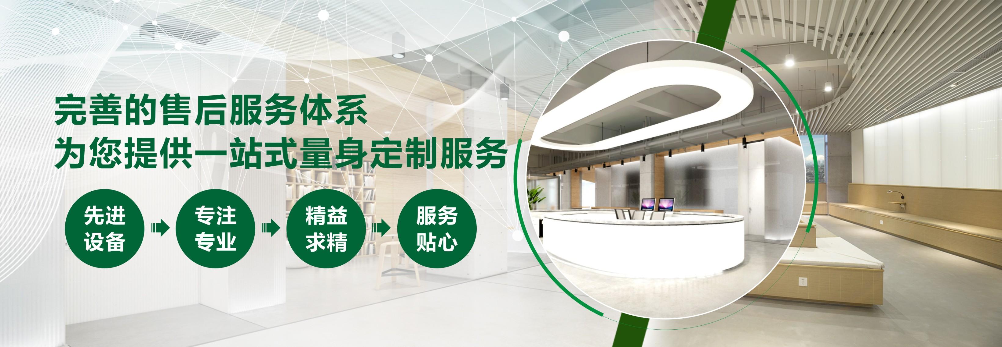 完善售后体系,一站式PC板材供应商-上海绿澳