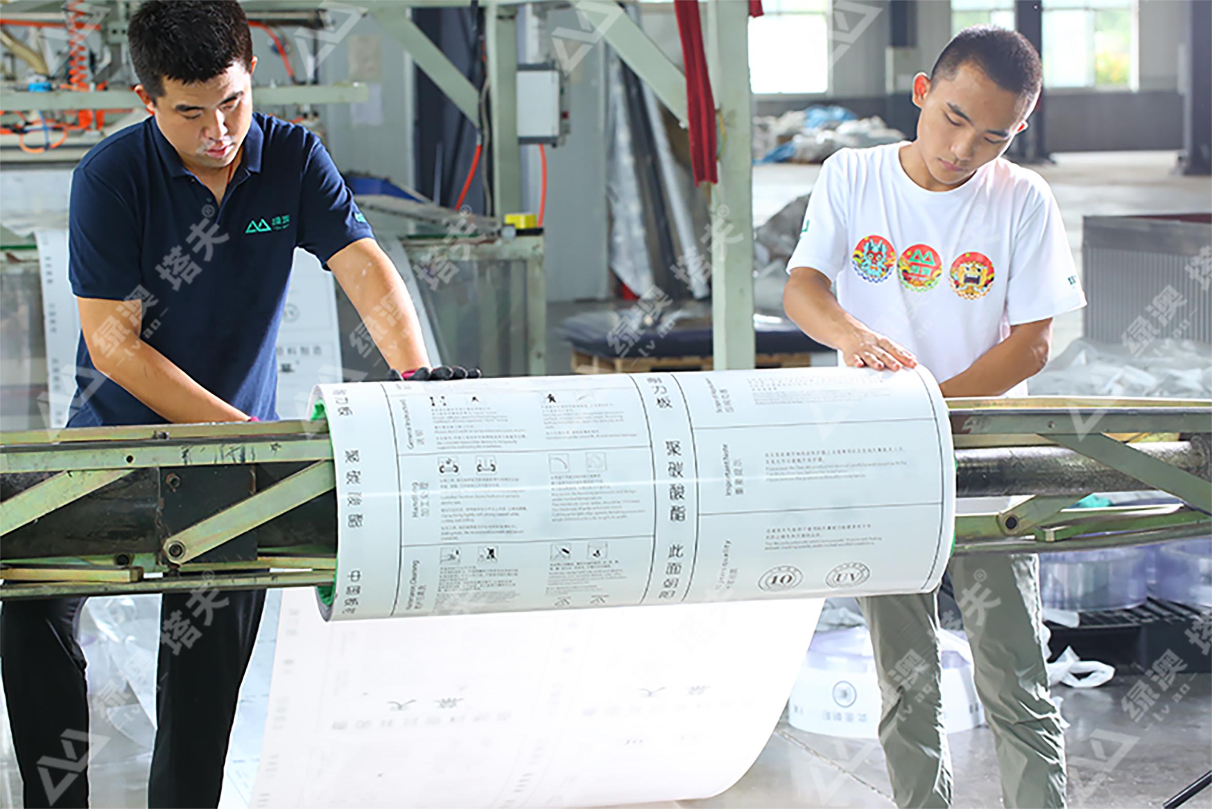 板材工厂实图,PC板材厂家--上海绿澳新材料科技有限公司