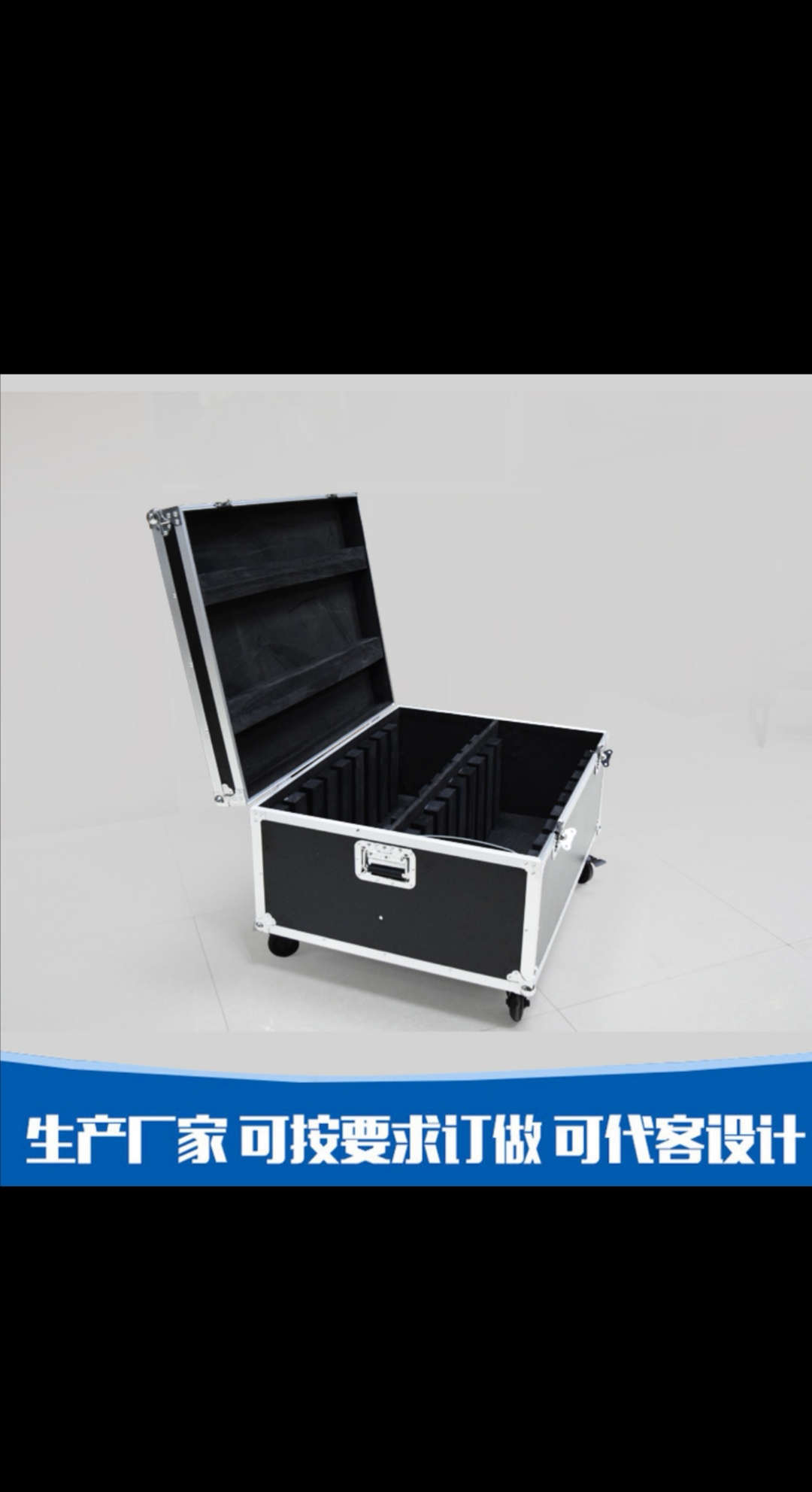 航空箱内部EVA凹槽,可据产品定制