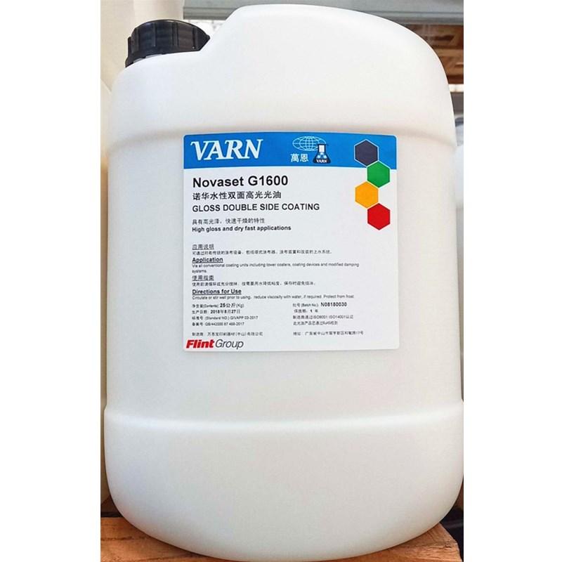 Novaset® G1600-50 水性光油