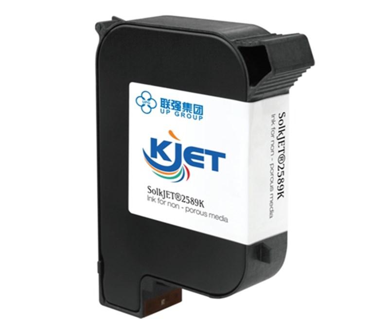 UV BLack Ink 黑色UV墨盒
