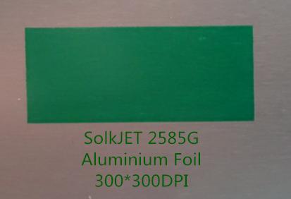 SolkJET 2585G 绿色快干墨盒