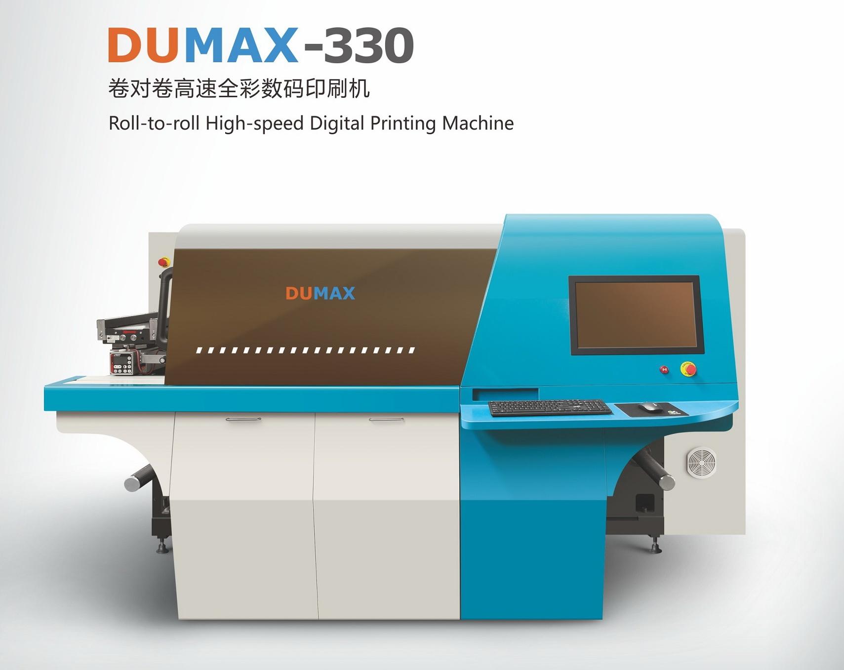 DUMAX-330卷对卷高速全彩数码印刷机