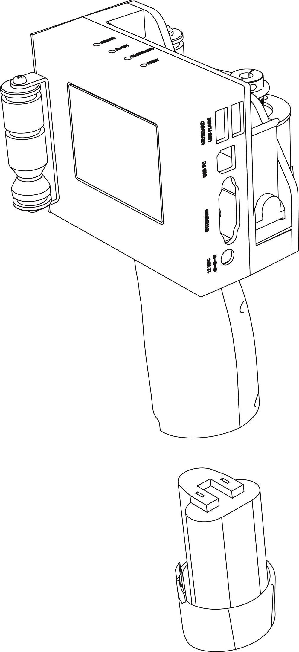 KJET1040H手持喷码机