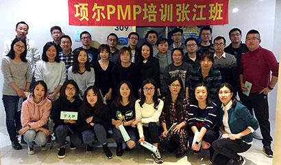 PMP课程内容