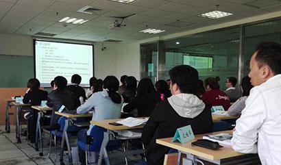 NPDP课程内容