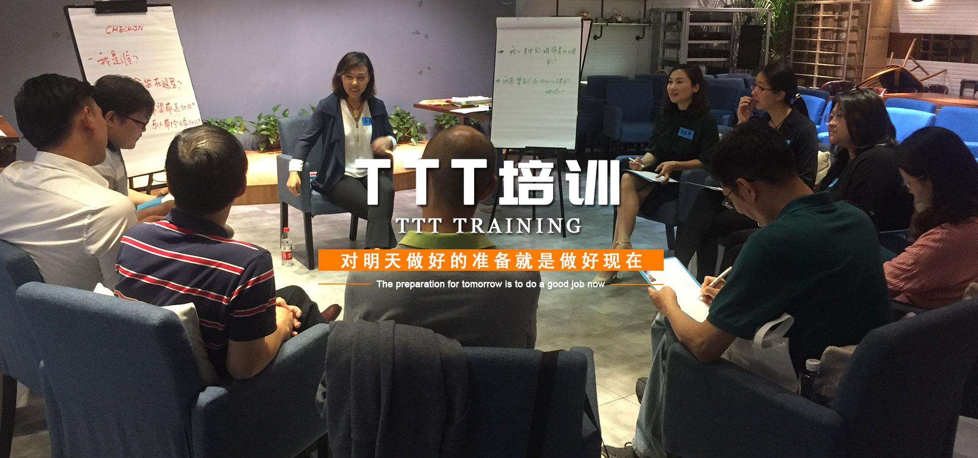 项目管理培训