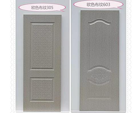 板材十大品牌-康居宝贝室内木门-欧色布纹