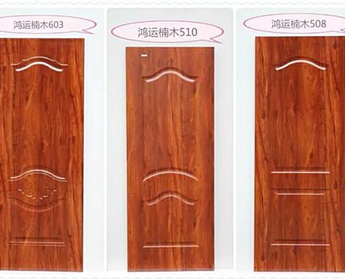 板材十大品牌-康居宝贝室内木门-鸿运楠木