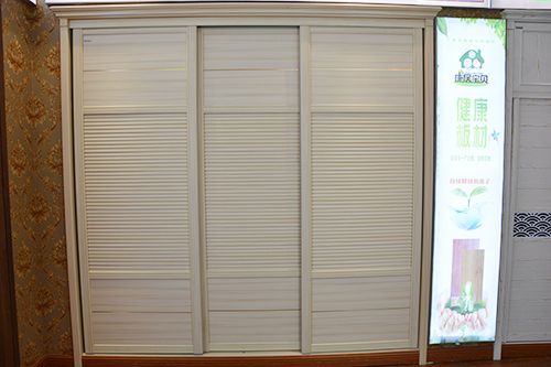 板材十大品牌-康居宝贝衣柜衣门
